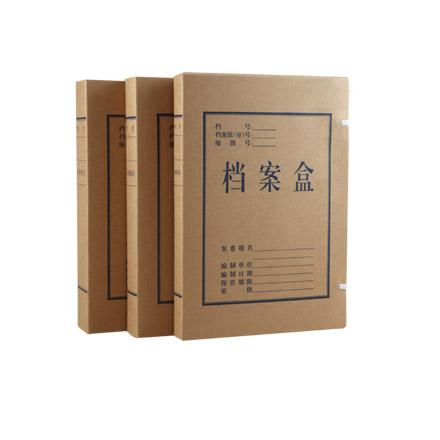 -BOB足球体育5924牛皮纸档案盒